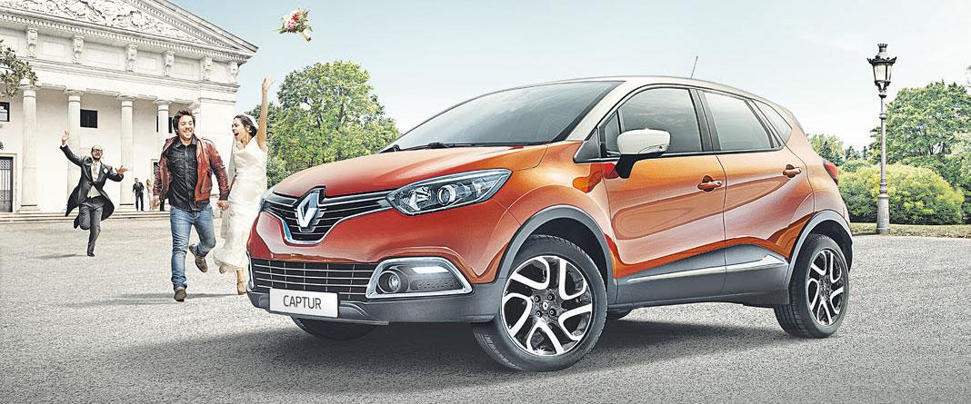 Der Neue Renault Captur zum Hammerpreis